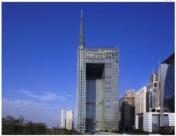广州市农商银行总行